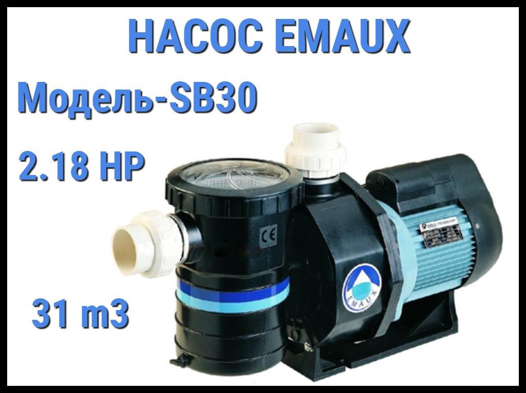 Насос для бассейна Emaux SB30 c префильтром
