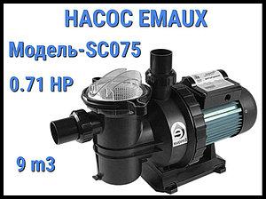 Насос для бассейна Emaux SC075 c префильтром