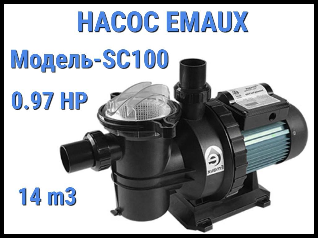 Насос для бассейна Emaux SC100 c префильтром