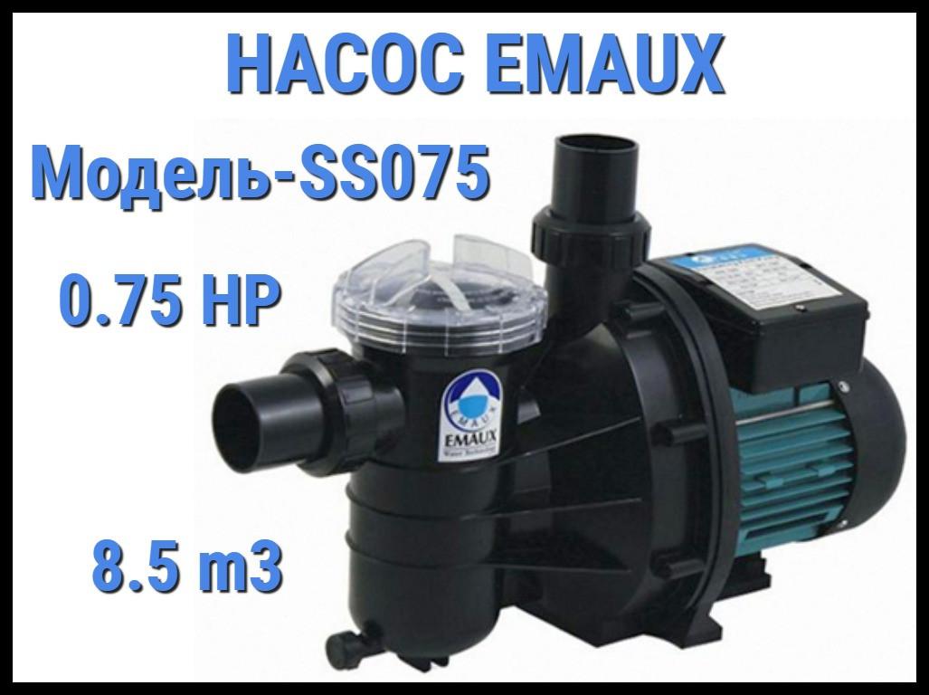 Насос для бассейна Emaux SS075 c префильтром