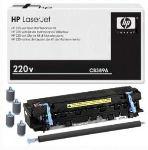 HP CB389A Пользовательский комплект для обслуживания LaserJet, 220 В для P4014/ P4015/ P4515