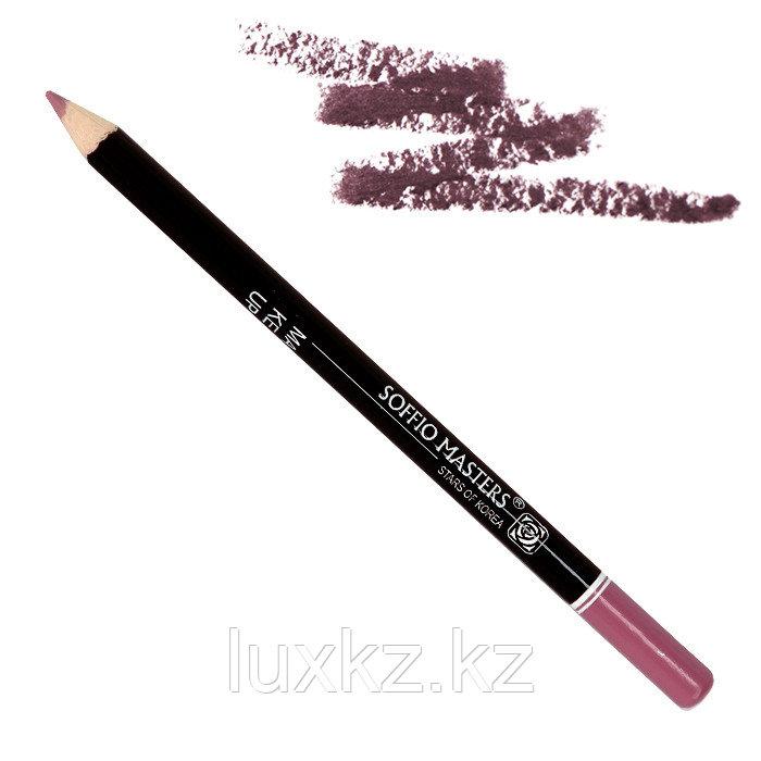 Карандаш для губ цвет Виноградный Перламутр Studio Make-Up Soffio Masters №135