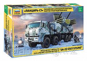 Сборная модель Российский самоходный зенитный ракетно-пушечный комплекс Панцирь-С1