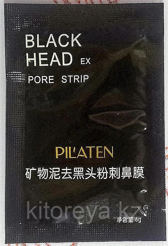 Black head - маска от черных точек на лице