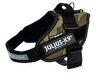 Шлейка тренировочная Trixie Julius - 71-96 см