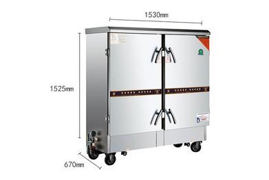 Пароварка (паровой шкаф) электрический 24 листа