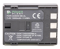 Батарейка (аккумулятор) PowerPlant Canon NB-2LH, NB-2L 1600mAh