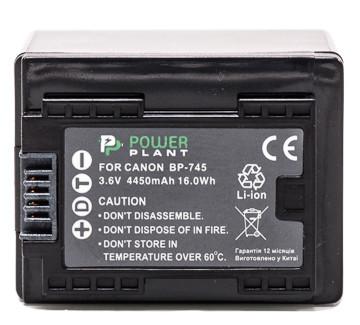 Батарейка (аккумулятор) PowerPlant Canon BP-745 Chip 4450mAh