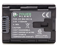 Батарейка (аккумулятор) PowerPlant JVC BN-VG114 Chip 1150mAh