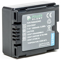 Батарейка (аккумулятор) PowerPlant Panasonic VW-VBD070, CGA-DU07 1200mAh