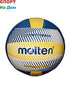 Мяч волейбольный Molten Professional (реплика)