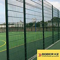 Ограждения 2D Bastion для спорт площадок (доставка по Казахстану)