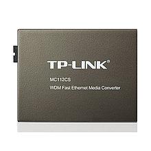 TP-LINK MC112CS Медиаконвертер одномод до 550м