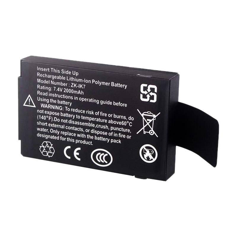 Аккумуляторная батарея 8H Backup Battery
