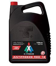 Охлаждающая жидкость Антифриз X-FREEZE red, в п/э кан. 10 кг