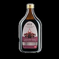 Напиток Бузина Черная