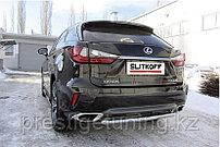 Защита заднего бампера d57 короткая Lexus RX 2015-19