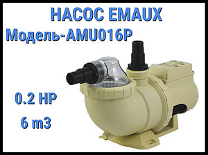 Насос для бассейна Emaux AMU016P c префильтром