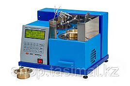 АТВО-20 Аппарат автоматический для определения температуры вспышки нефтепродуктов в открытом тигле