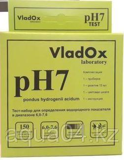 VladOx pH7