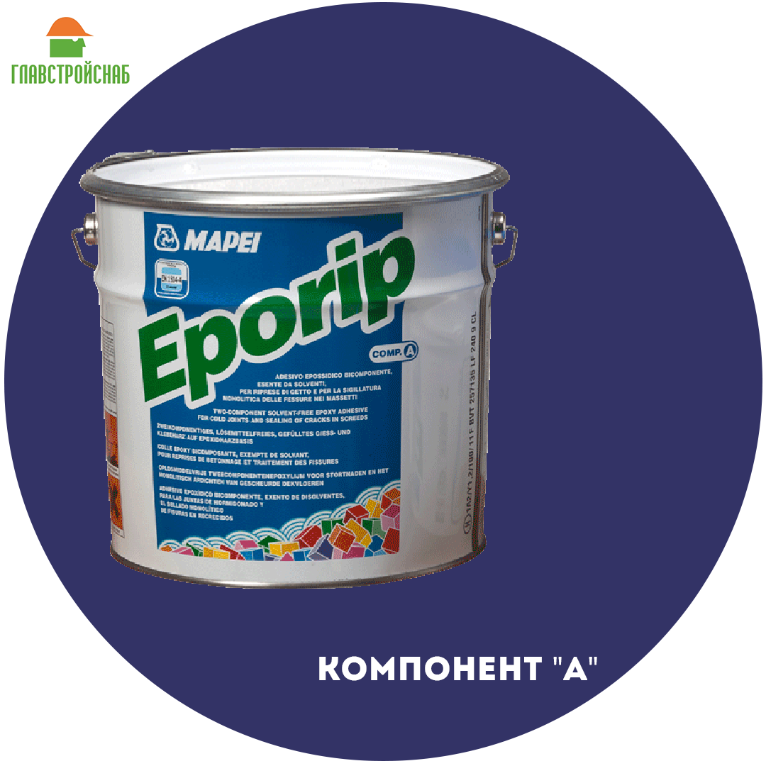 Eporip (Компонент А) клей для ремонта трещин в бетоне