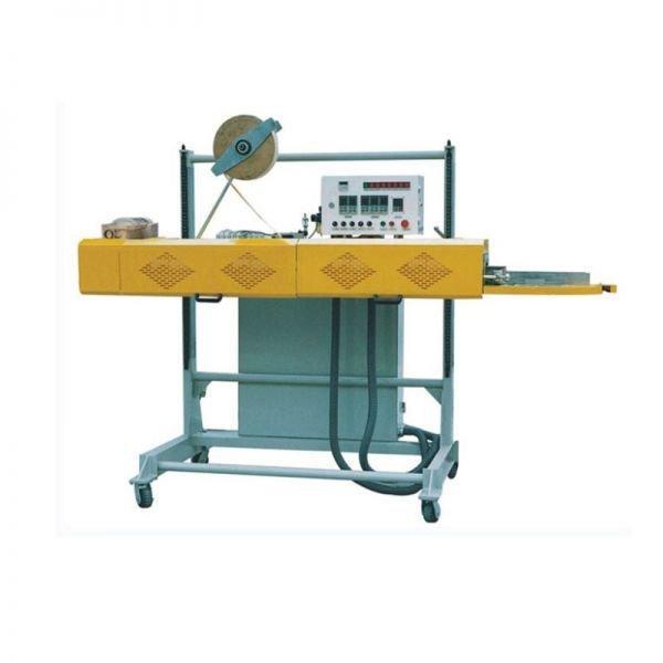 Автомат для складывания и закрывания пакетов FBF-32A
