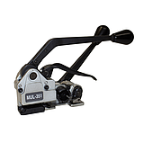 Комбинированный инструмент для РЕТ ленты 13 мм МУЛ-351, фото 4
