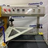 Термоусадочная линия автоматическая BSL-560A Foodatlas (L-обрезка и термоусадка), фото 5