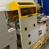 Термоусадочная линия автоматическая BSL-560A Foodatlas (L-обрезка и термоусадка), фото 8
