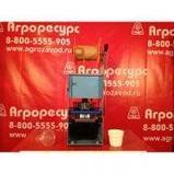Запайщик пластиковой тары ручной (стакан d90) WY-802-H (AR) трейсилер, фото 5
