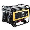 Генератор бензиновый Kipor KGE6500 E3