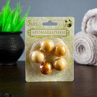Арома-саше деревянные шарики (набор 5 шт), аромат жасмин