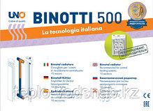 Биметаллический радиатор UNO-BINOTTI 500/100 (10 секц), фото 3
