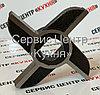 Нож двухсторонний МИМ 300 (без бурта), фото 3