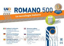 Алюминиевый радиатор UNO-ROMANO 500/100 (10 секц.), фото 3