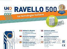 Алюминиевый радиатор UNO-RAVELLO 500/100 (10секц), фото 3