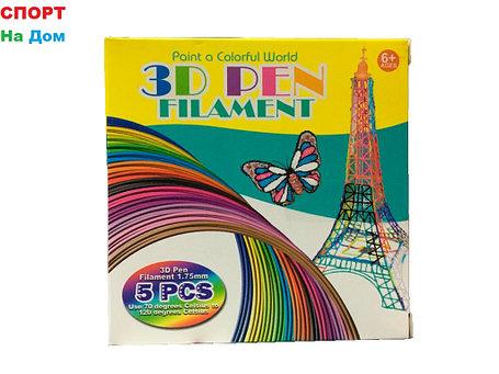 PLA пластик для 3 D PEN (5 цветов), фото 2