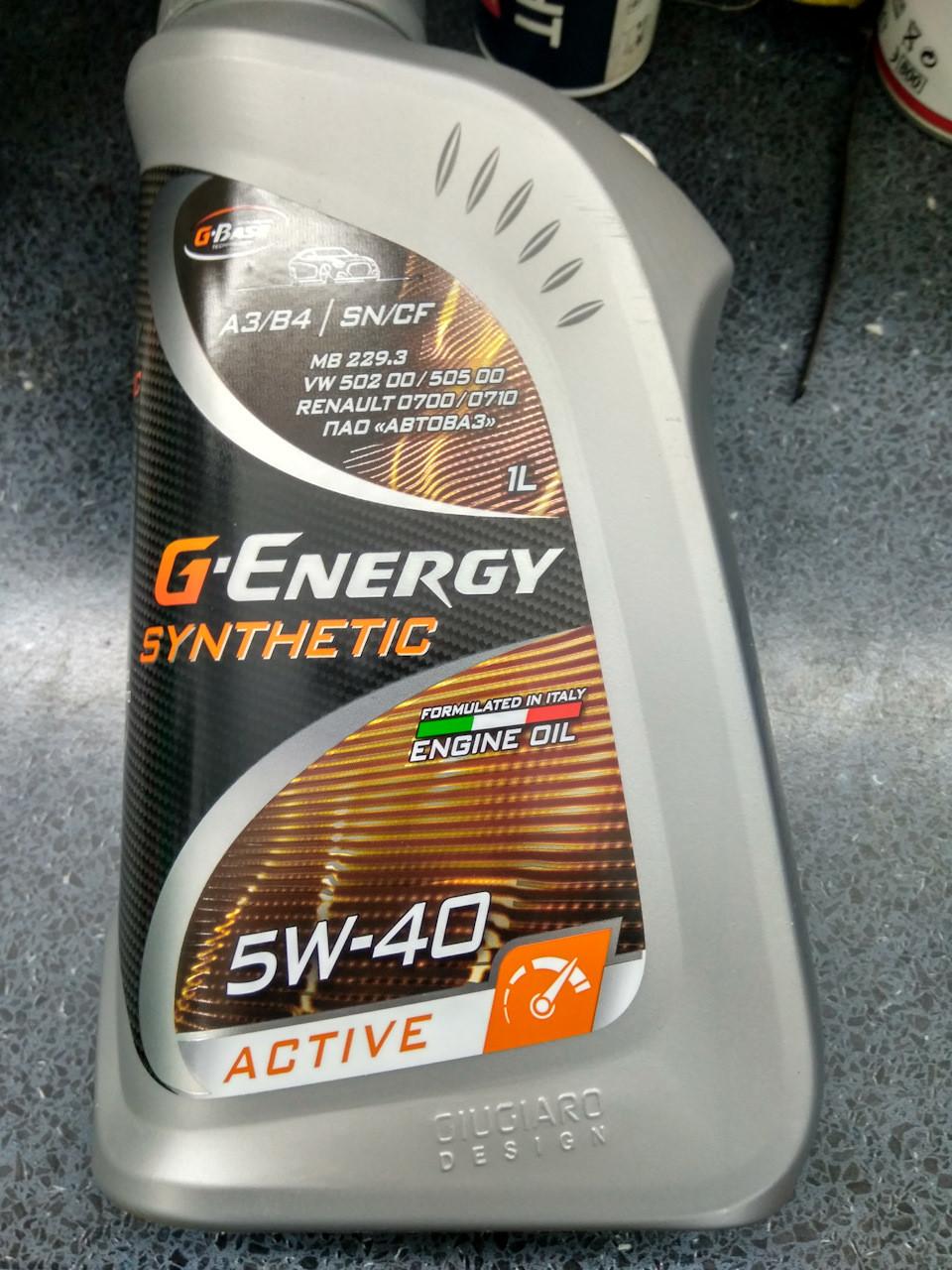 G-Energy Syntetic Active 5W-40 синтетика 1л.