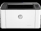 HP 4ZB77A Принтер лазерный черно-белый Laser 107a (A4) 1200 dpi, 20 ppm, 64 MB, 400 MHz, 150 pages tray, USB, фото 3