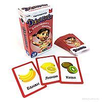 """Настольная карточная игра """"Джинглики. О вкусняшках с Манюней"""""""