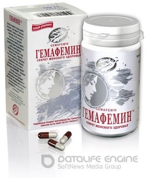 ГЕМАФЕМИН, секрет женского здоровья, натуральное негормональное средство в климактерический период, 45 кап