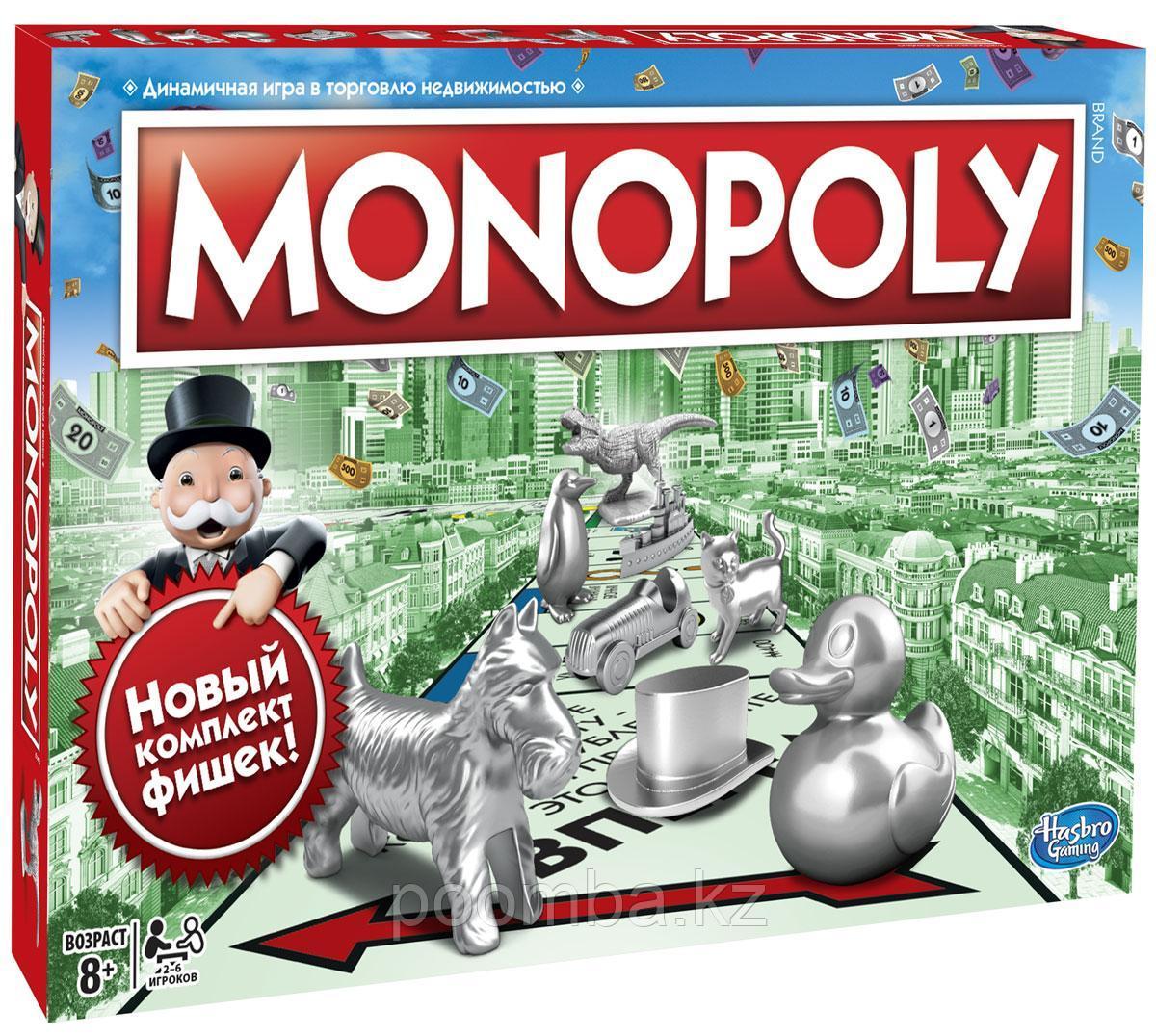 PriceGuard Monopoly Настольная игра Классическая монополия, размер игрового поля - 505 х 505, мм
