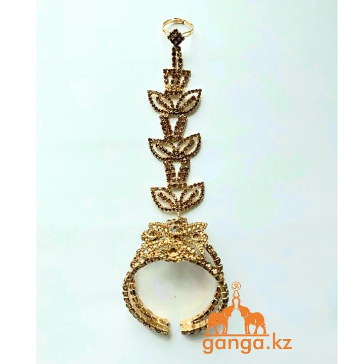 Браслет с кольцом на цепочке для руки, Золотистый со стразами