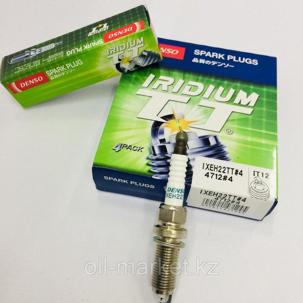 DENSO Свеча зажигания Iridium TT (Twin Tip) IXEH22TT