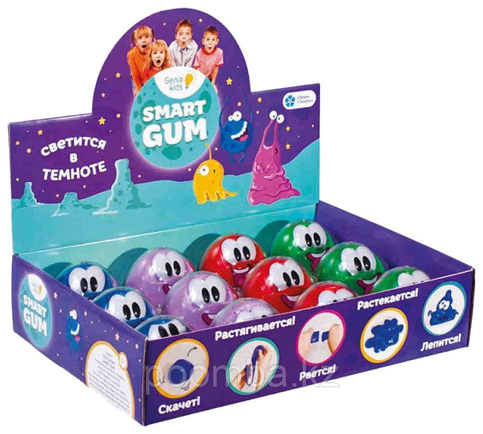 Жвачка для рук Genio Kids SMART GUM Светится в темноте