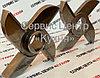 Нож двухсторонний МИМ 600 (без бурта) Хром, фото 2