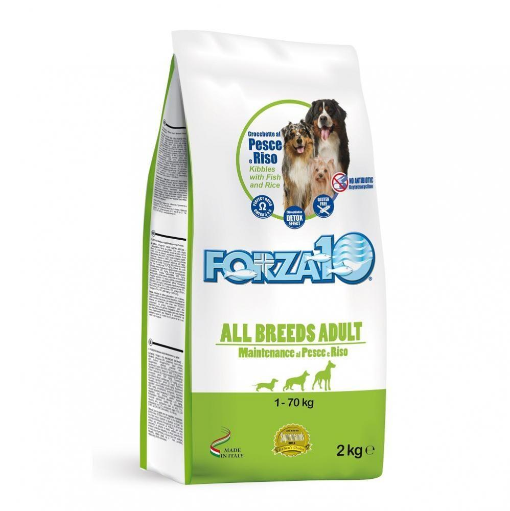 Корм Forza 10 All Breeds Maintenance для взрослых собак всех пород (Рыба, рис) - 2 кг