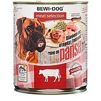 Консервы Bewi Dog для собак (Говядина) - 800 г