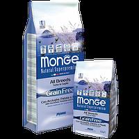 Беззерновой корм Monge GF All Breeds для взрослых собак (Анчоус) - 2.5 кг