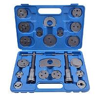 (RF-65806) Набор для обслуживания тормозных цилиндров 21пр. (право/левосторнний привод) в кейсе